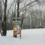infodoska-zimoj
