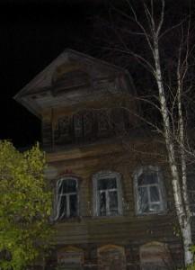 Дом, каким он был раньше