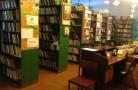 Библиотека Слепушкина